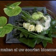 bloemstuk met anturium