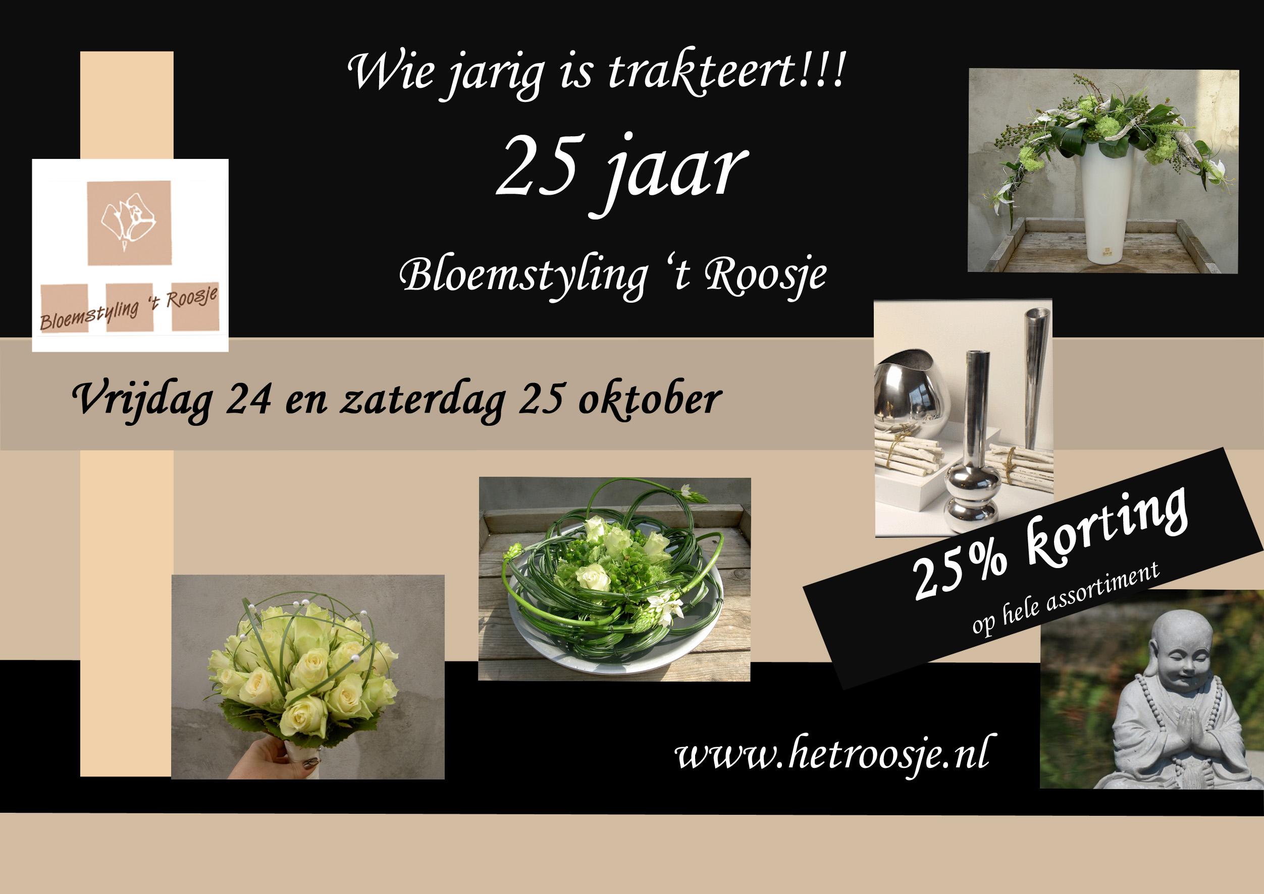 New Bloemstyling 't Roosje • 25 jarig jubileum &QT24